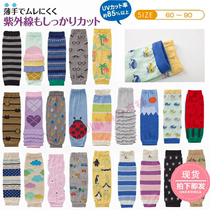 (spot) Japanese thousand fun will genuine summer new baby boys and girls UV sunscreen thin amount of loose knee socks