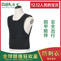 Ultra-thin stealth anti-stab clothing Anti-Cut self-service vest tactical vest soft armor anti-cut explosion-proof combat equipment clothing