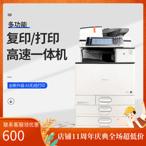 Ricoh a3 color copier Commercial 3504 6055 black and white copy and print all-in-one machine Large commercial laser