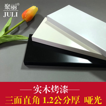 Poly Solid Wood kick line right-angled flat root solid wood 1.2 thick simple corner line foot line