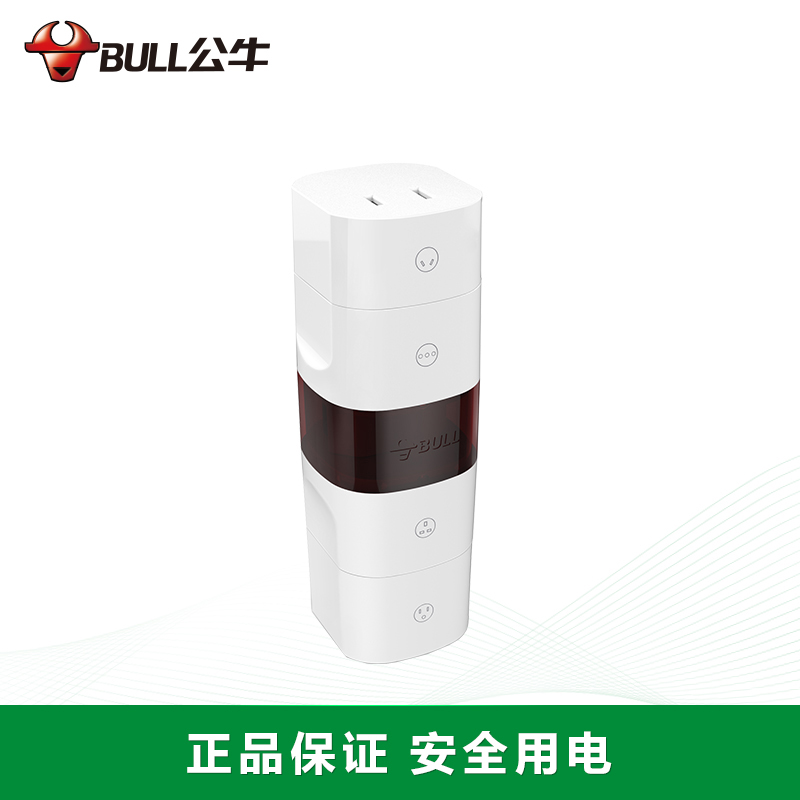 Bull socket multi-country portable travel converter power conversion plug Europe Japan British and American Italian standard