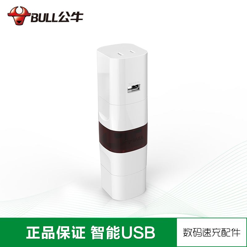 Bull socket USB multi-national portable universal travel converter conversion plug European standard British standard American standard German standard