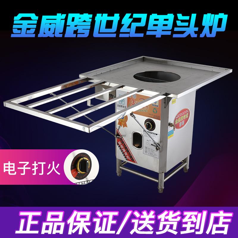 Jinwei cross-century steamer head commercial increase custom Guangdong stone grinding intestinal powder machine stall dedicated to automatic machine