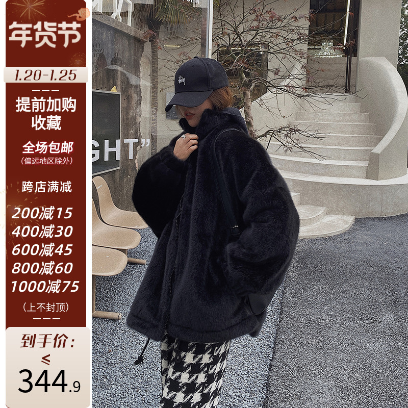 Xiao Ing custom high-end hairy coat female winter 2020 new furry imitation fur top tide