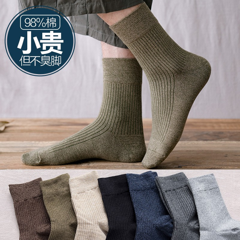 Socks mens tube cotton cotton anti-smelling sweat-absorbing spring and autumn ins tide mens business leisure hundred socks wz