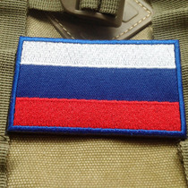 Russia Russian flag magic sticker Russian Army flag 3D embroidery magic sticker armband shoulder Badge