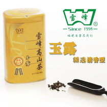 2019 New Tea Xuefeng Yulu Alpine Tea Fujian Oolong Tea Spring Tea Flavor Orchid Flavor 250g Canned