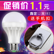 LED lighting energy-saving lamp E27 big screw ultra bright household lighting lamp 3W5W12W36W white bubble single suction head