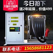 90 type tanker coil All-in-one automatic diesel vehicle small 12v24v220v gasoline explosion-proof equipment
