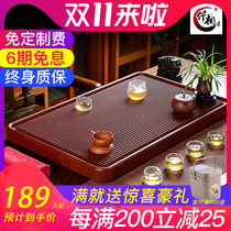 Lu phase electric wood tea plate German household simple kung fu tea set solid wood bay electric glue wood small tea tea sea purple sand tea