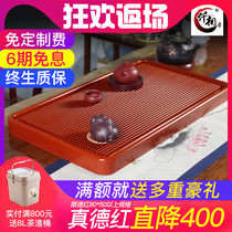 Yi Xiang German electric wood tea plate home drainage electric glue wood solid wood tea table rectangular tea sea Taiwan electric wood tea plate