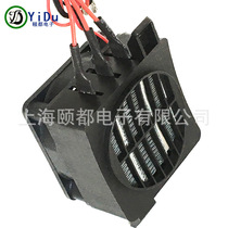 12V 24V constant Temperature PTC thermistor insulated air heater fan heater small