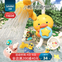 Le Pro baby bath toys Childrens electric water play baby little yellow duck shower boy girl water spray set