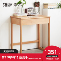 Vesa full solid wood desk Nordic small family bedside makeup small table modern simple birch study table computer table.