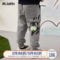 Maradin childrens clothing boys pants 2020 spring new printing comfortable wild sports shut pants children trousers