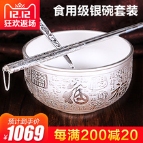 Silver Bowl 999 Sterling silver set tableware snowflake silver authentic cooked Silver tableware silver chopsticks spoon child practical gift