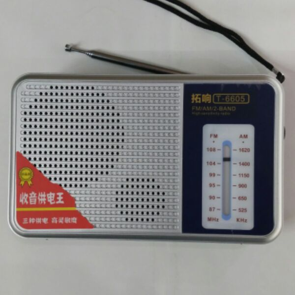 Tuoxiang t-6605 two band multi power supply high sensitive radio for the elderly
