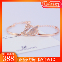 Genuine purchase Swarovski Swarovski flagship store official Network rose gold Crystal Swan bracelet Female