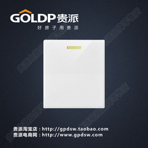 You send switch socket three white 118 Type panel accessories an open single double control a switch universal module
