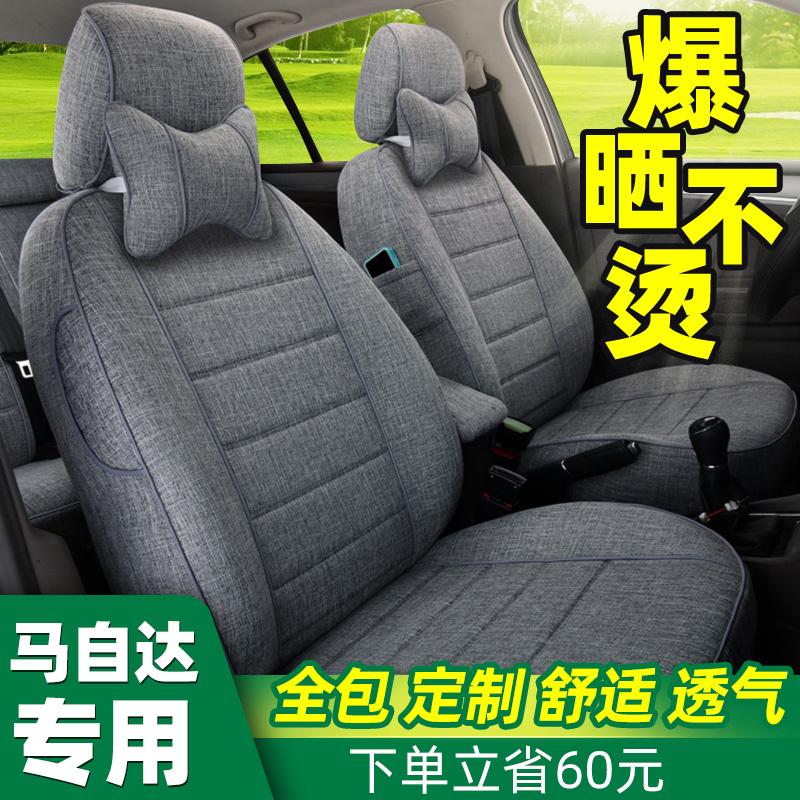 Car seat cover all-inclusive linen seat cover Mazda 63 Nksella cx30cx4cx5 wing four-season cushion