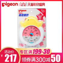 Bei Pro Temperature Hygrometer (chick) indoor home Baby room 15103 official flagship store
