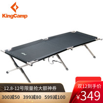 Kingcamp Military Bed Outdoor portable outdoor rollaway bed folding bed linen lunch canvas beds outdoor bed