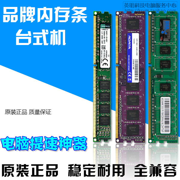 [Secondhand products]Second-hand desktop memory bar DDR2 DDR3 1333 1600 2GB 4GB 8GB16G Kingston brand