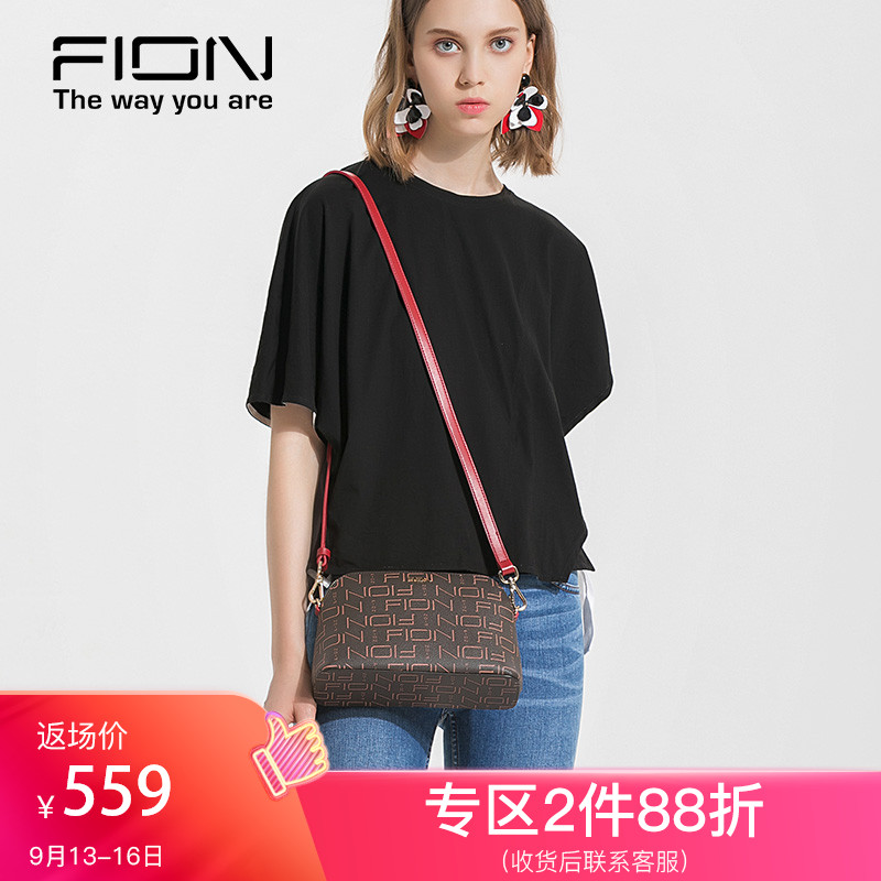 Fashion Trend of FION/Fianne's New Hand-held Bill-of-Hand Shoulder Bag
