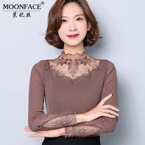 Net-a-head sweater black lace collar 2020 spring dress semi-high collar show thin hollow top t-shirt long-sleeved yarn