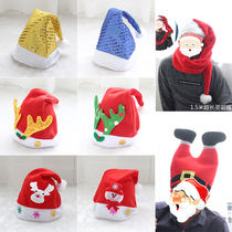 Childrens adult Christmas hat fabric paper Christmas hat Christmas Eve headgear decoration layout supplies