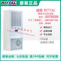 Germany Rittal air conditioning SK3370220 SK3370320 SK3370420 SK3370424
