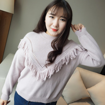 Fat sister 2017 code spring ladies  new Su Yuan collar knit solid color flow shirt fat mm200 pound sweater