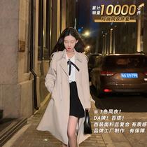 (Spot) plum ripe windbreaker coat women casual Joker long coat 2021 autumn temperament thin