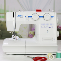 (Prototype 99 new) heavy machine sewing machine 180 household multi-purpose eat thick with a lock edge small electric automatic