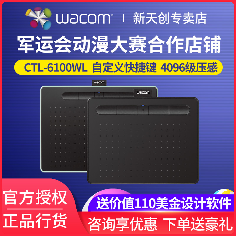 Wacom Digital Board CTL-6100WL Bluetooth Wireless Hand Painting Board Computer Graphic Drawing Handwriting Board