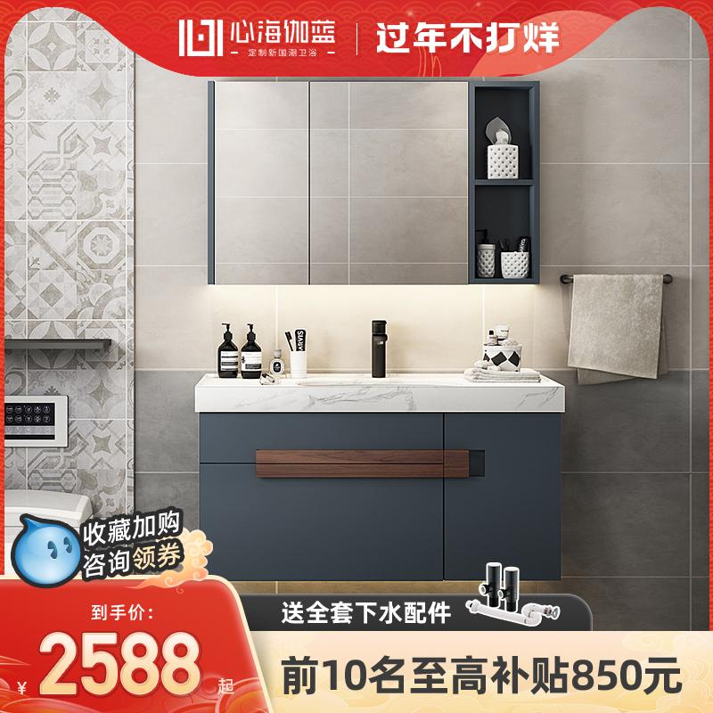 Heart Haiga Blue modern minimalist bathroom cabinet dressing room solid wood basin cabinet washbasin combination washbasin custom
