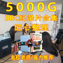 BBC documentary collection Chinese and English video subtitles switch 2021 country English Blue Planet 5TB mobile hard drive