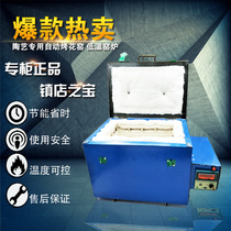 New hot selling teaching pottery equipment electric kiln roasted low temperature roasted flower kiln Furnace pottery Mud Intelligence