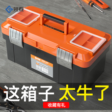 Toolbox Hardware Household Portable Large Industrial Art Vehicle Stainless Steel Multifunctional Electrical Receiving Box