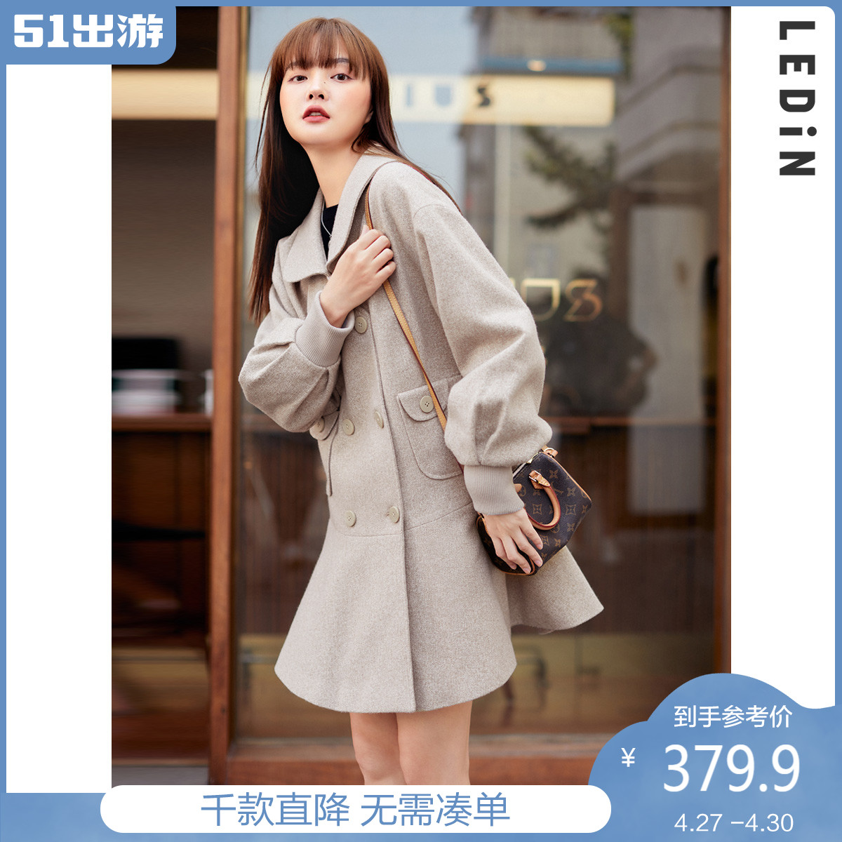 (In stock)Rakucho wave hem coat 2020 winter new cape wool coat female loose small man
