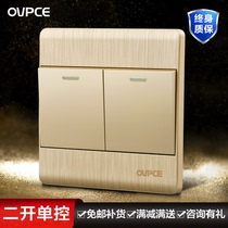 Wall switch socket panel household package champagne gold lamp two switches two open single control switch socket