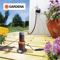 Germany imports Gardena Jiayi automatic pouring flower irrigation system electronic rainfall sensor 1189