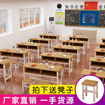Students desks and chairs double drawers desks remedial tutoring single double three-person conference training desk