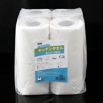 Mimu.141AAC.Japan KOMEKI.4126.Kitchen paper towels increase printed rolls of paper -4 rolls.