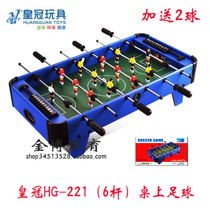 Crown table football table football table football machine 6 Rod football toys childrens toys football table