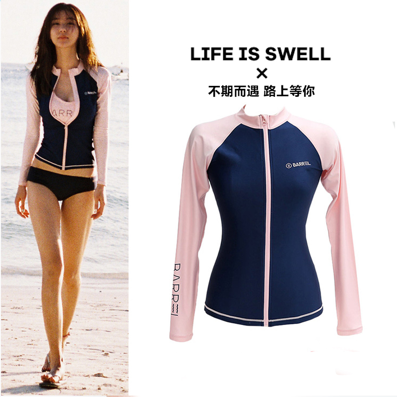 South Korean diving suit women's split long sleeve zipper coat sun proof snorkeling suit thin jellyfish suit fast drying surfing suit women