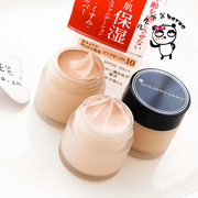 Barpa Japan Integrate Shiseido Gracy Moisturizing Foundation Cream 25g Concealer sunscreen
