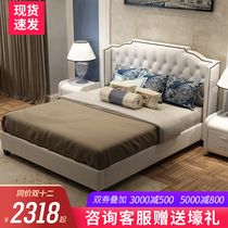 Leather bed American bed double bed 1 8 m soft bed 1 5m European master bed modern simple leather art bed wedding bed
