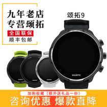 Suunto Suunto 9 Часы songto работает открытый спорт многофункциональный альпинизм езда смарт GPS мужские часы