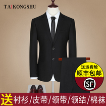 Mens slim Korean suit suit
